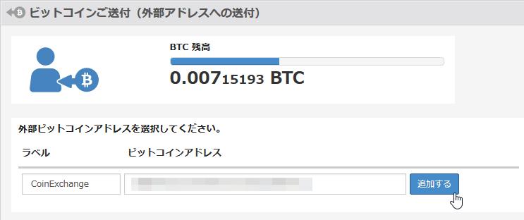 CoinExchange 13
