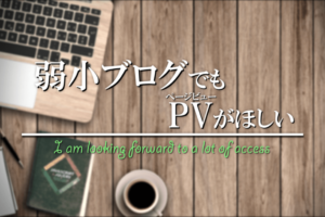 PV-UP