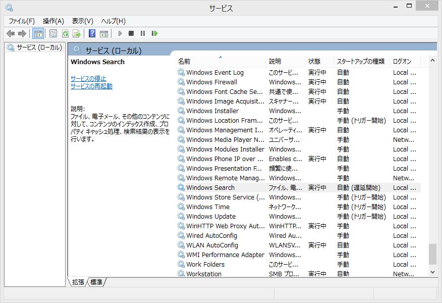 Windows Search 01