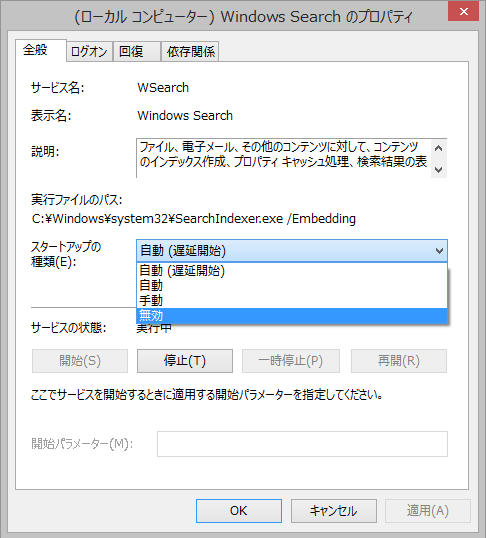 Windows Search 02
