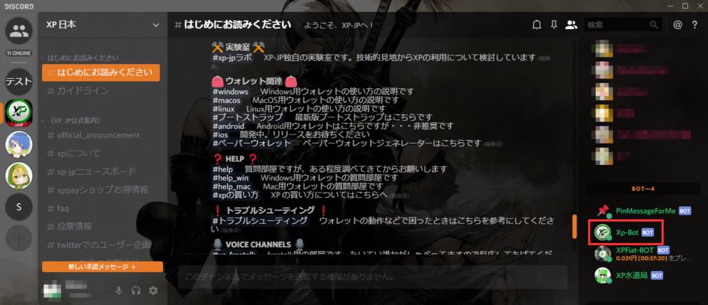 XP rain 01