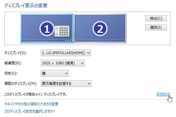 share 02