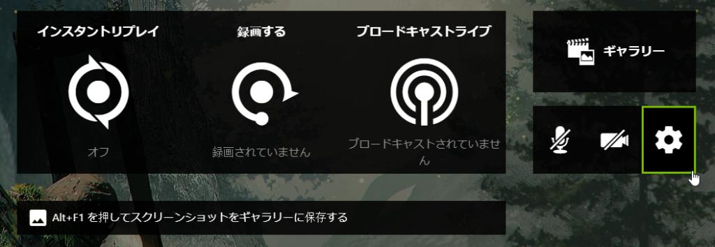 share 11