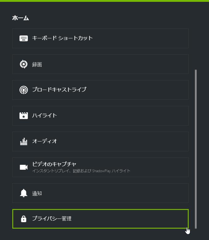 share 12