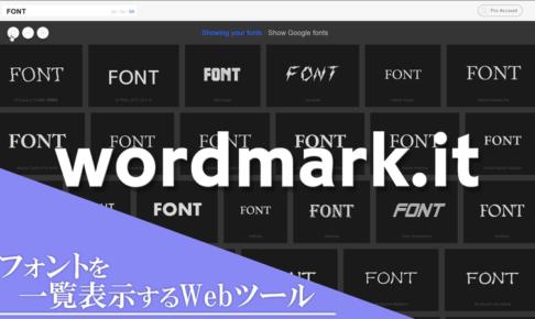 wordmark 06