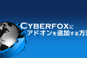 Cyberfox add-ons