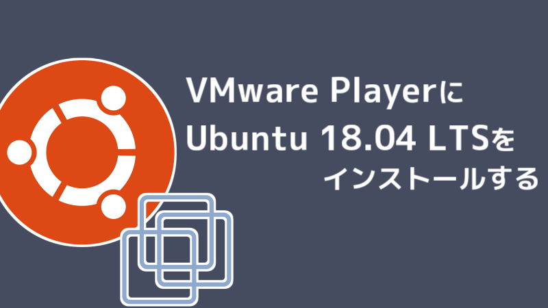 VMware Player Ubuntu