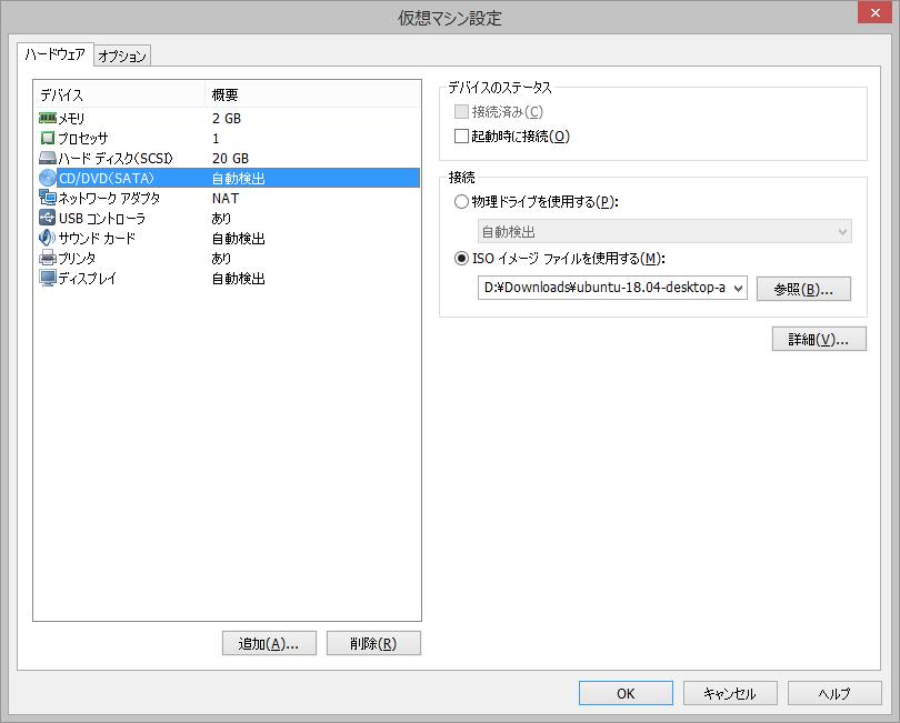 ISOイメージファイル