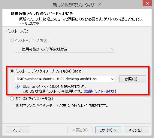 インストーラディスクのイメージファイル