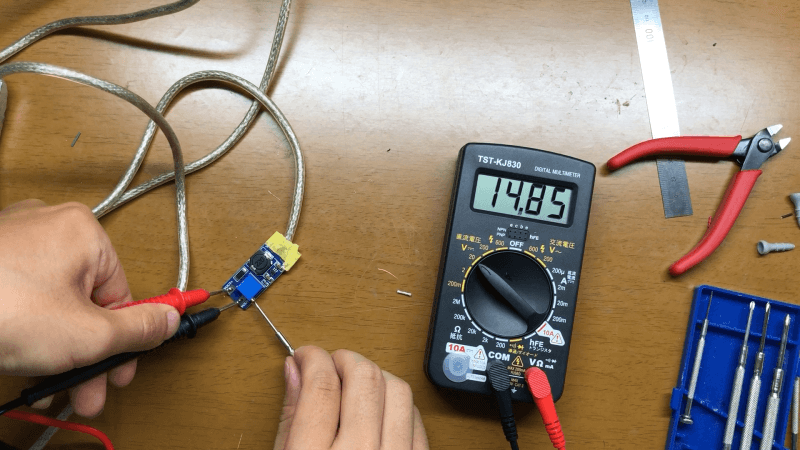 直流電圧の調整